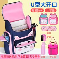 儿童书包小学生女孩一二三到六年级公主女童减负防水6-12周岁背包