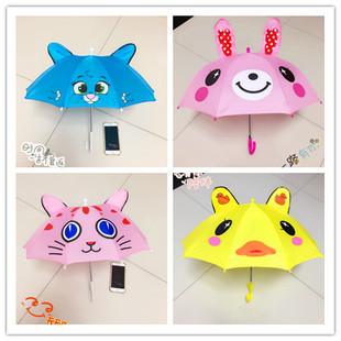 儿童迷你小伞玩具伞装饰伞舞蹈伞道具伞工艺创意伞卡通0-2岁