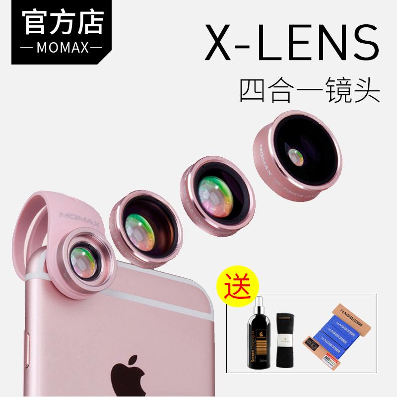 MOMAX摩米士苹果X广角手机镜头iPhone通用长焦微距鱼眼单反拍照外置镜头xs Max拍照神器vivo网红oppo自拍华为,可领取20元天猫优惠券