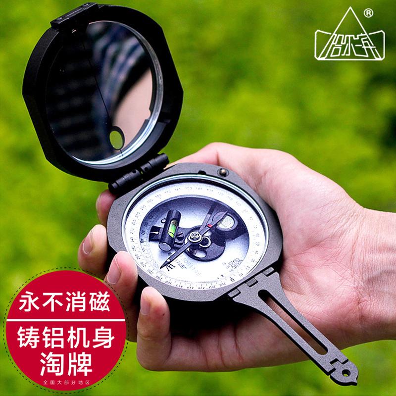 哈尔滨正品指南针地质罗盘仪DQY-1多功能户外登山野营勘探工具