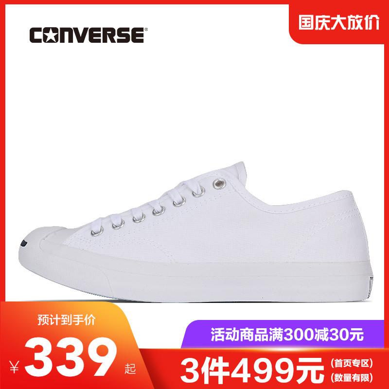(用30元券)converse开口笑帆布鞋2018新款男鞋