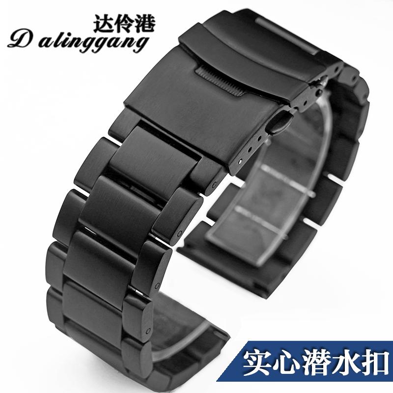 达伶港不锈钢表带手表链表带男钢带22钢表带手表带适用美度西铁城