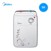 Midea F05-15A (S) Mini kitchen treasure water heater up and down that is hot storage type