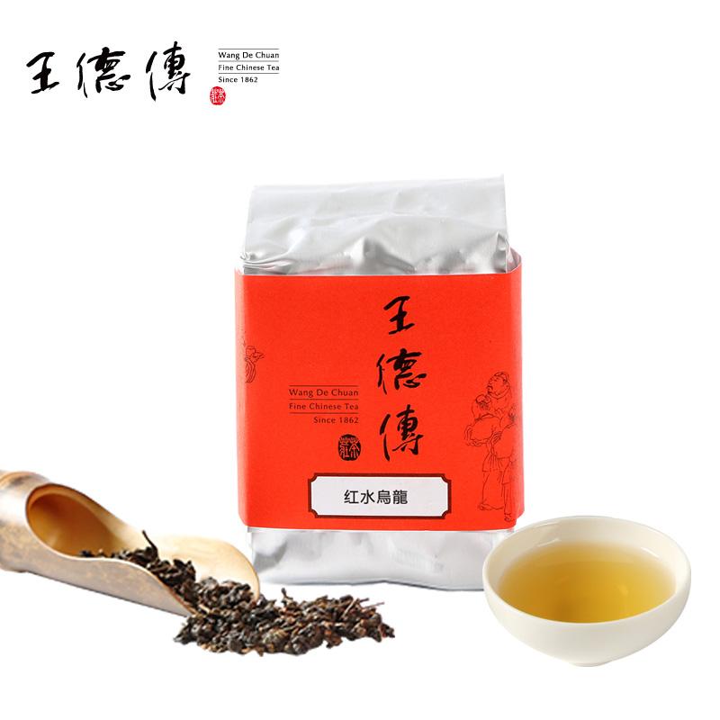 王德传红水乌龙150g果香澄甘凉喉台湾乌龙茶中度发酵烘培醇厚圆融