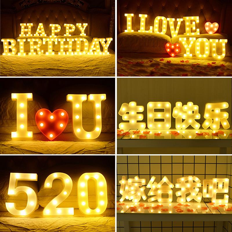 字母灯浪漫惊喜生日快乐表白求婚布置创意用品场景道具装饰后备箱