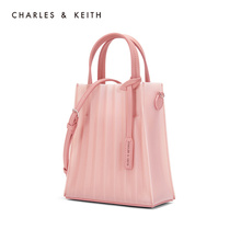Charles & Keith jelly bag ck2-30780794 transparent handle mother bag shoulder bag