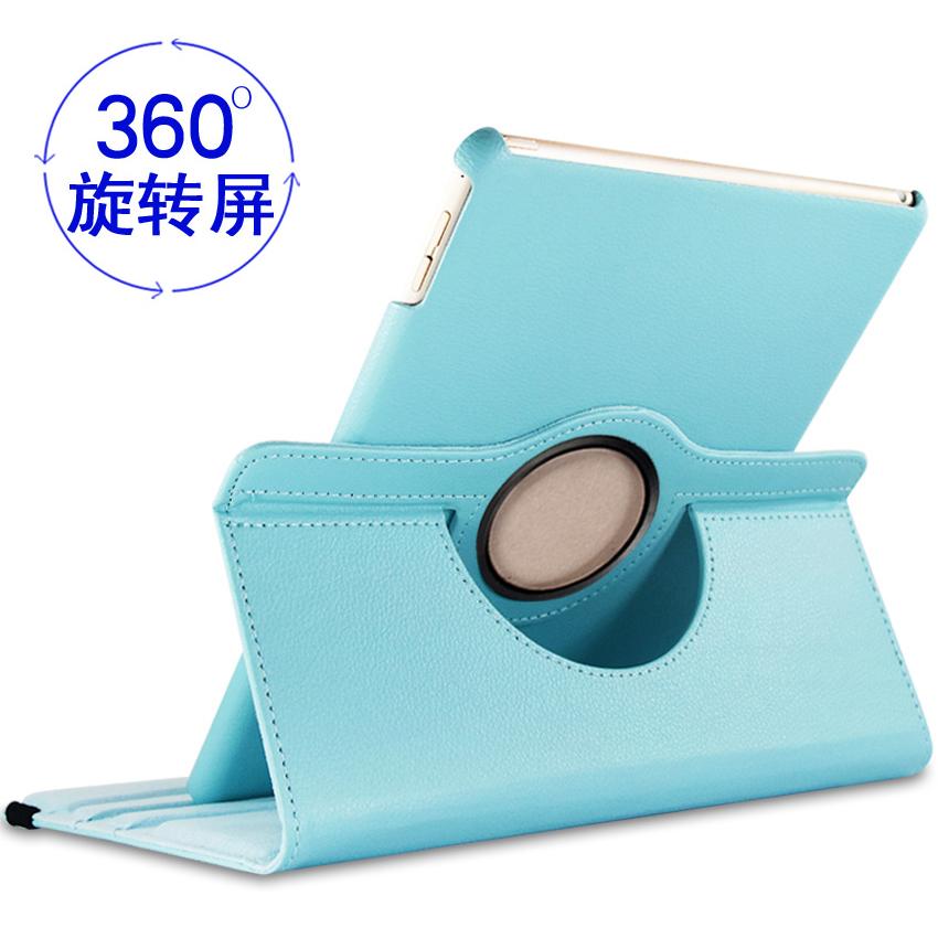 華為攬閱M2平板保護套10.1寸M2~A01L W平板電腦殼青春版10.1皮套