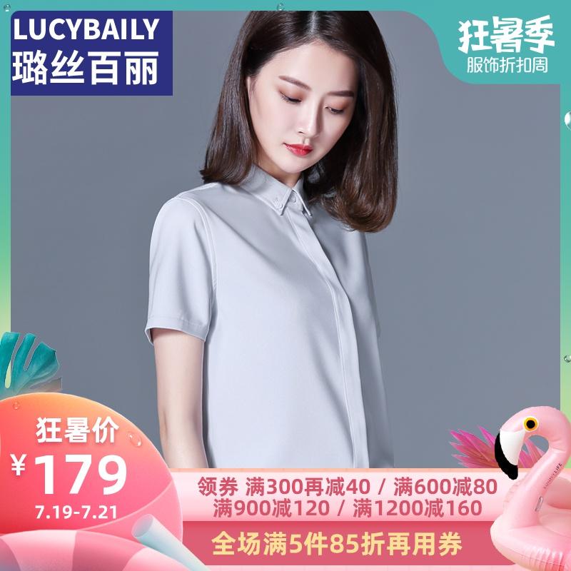 白色雪纺短袖衬衫女2019夏季新款职业装简约时尚气质宽松女士衬衣