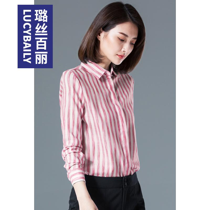粉色条纹衬衫女长袖宽松竖条纹上衣春秋时尚洋气职业休闲通勤衬衣