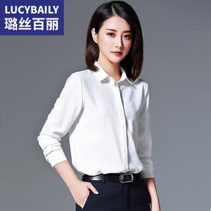 璐丝百丽白色雪纺衬衫女长袖2020新款春装打底上衣职业气质白衬衣