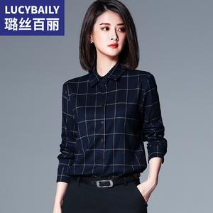 磨毛格子衬衫女长袖2020春装新款时尚复古港味设计感小众职业衬衣