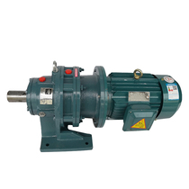 Collar Planet cycloid needle wheel reducer with motor gear gearbox Changzhou reducer Three-phase horizontal vertical