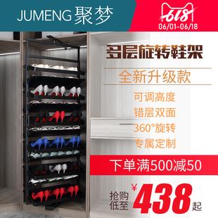 度旋转式多功能鞋柜收纳家用门口防尘鞋架子订做360旋转鞋架多层