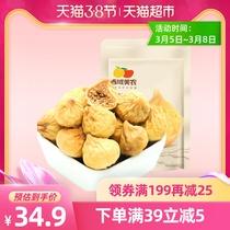 170g喜宴小菜搭配海蜇更美味油焖金针菇好菜郎福建农家特产