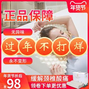 泰国皇家乳胶枕颈椎枕乳胶枕头儿童单人护颈椎枕芯泰国原装进口