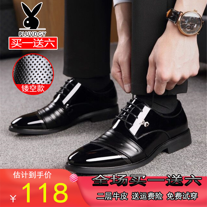 Casual leather shoes, mens business, all kinds of leather hollow shoes, Korean version, British formal dress, high wedding shoes, men