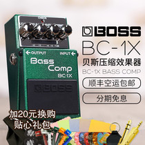 BOSS BC-1X BC1X bass compression effect Bass Bass Multi segment Dynamic compression single block effect device