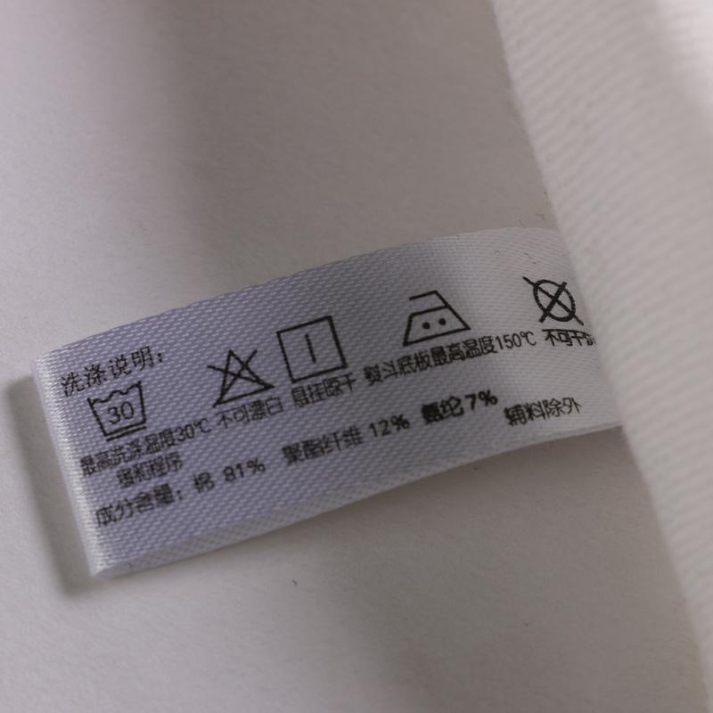 Pantalon collant jeunesse TLK002 en coton - Ref 750166 Image 5