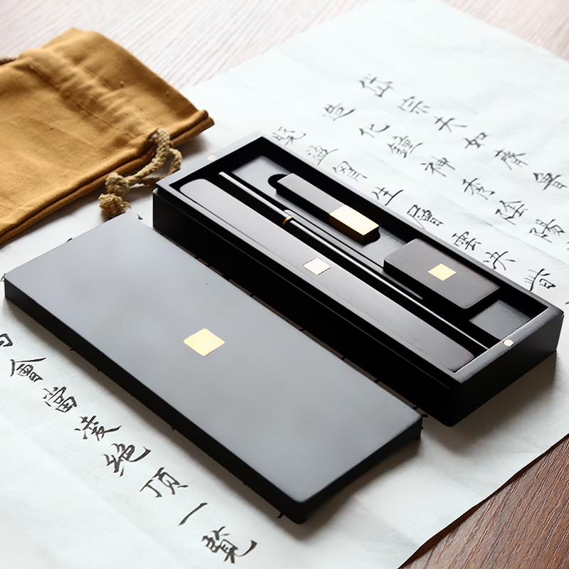 和合《一方便携文盒》精品文房四宝套装 高档旅行装 笔墨纸砚礼盒 专业成人初学者便携书法用品砚台毛笔宣纸