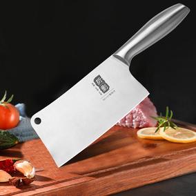 折影不锈钢超快锋利家用刀具切菜刀