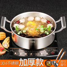 Sstar304 stainless steel chafing dish general purpose gas stove for household 5-8 person clear soup pot steaming pot induction cooker