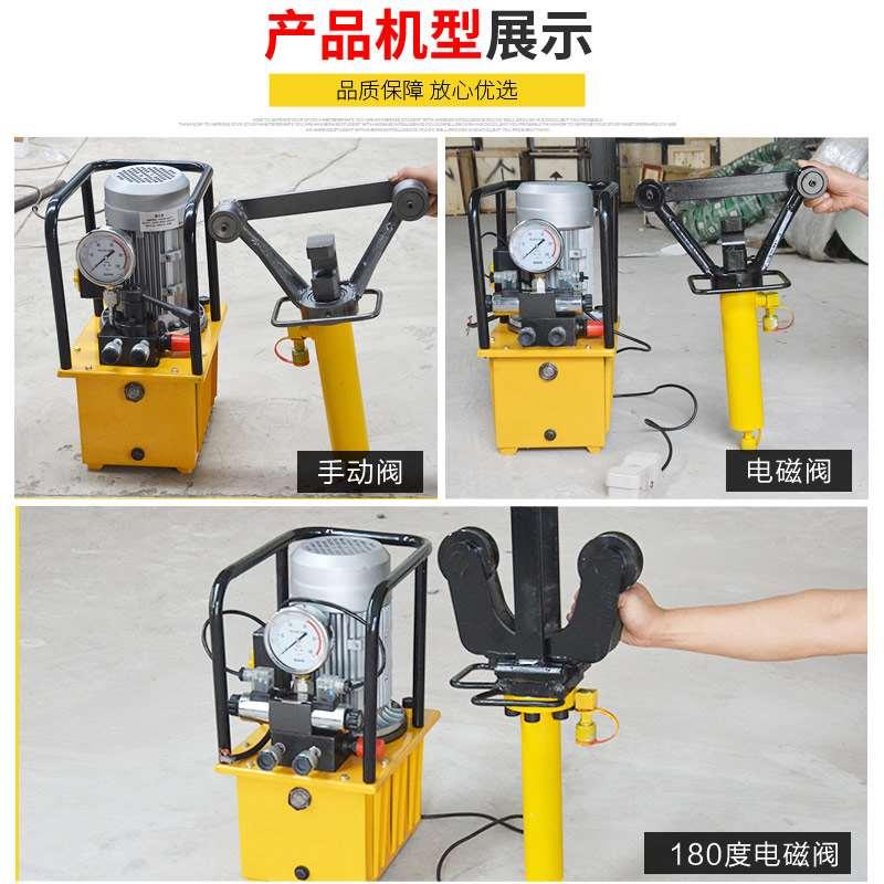 液壓鋼筋折彎機 便攜手提式電動鋼筋彎曲機式彎曲調直一體機