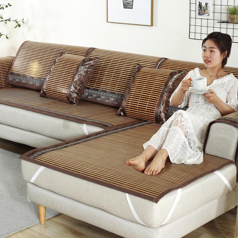 沙发垫夏季凉席垫防滑沙发套罩夏天款萬能通用全包藤竹席冰丝坐垫