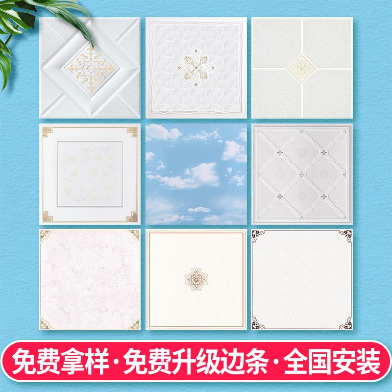 集成工程300x300客厅天花板铝扣板