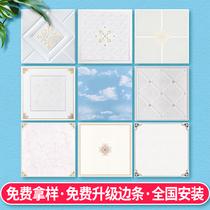集成吊顶工程铝扣板300x300客厅厨房卫生间天花板板材料自装全套