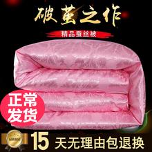 新シルク8キロ/ 10厚く暖かい冬の毛布人ダブル春のキルト絹の空調は、コアであるポンド