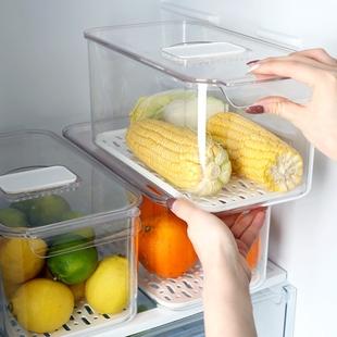 冰箱收纳盒厨房塑料带盖抽屉式蔬菜食品专用整理神器冷冻保鲜盒子