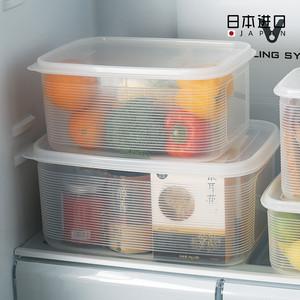 日本进口冰箱收纳盒大容量果蔬冷藏保鲜盒塑料透明带盖食品密封盒