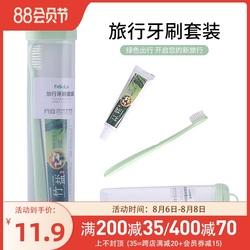 日本旅行牙刷套装便携式牙膏用品收纳盒刷牙杯洗漱杯漱口杯牙具盒