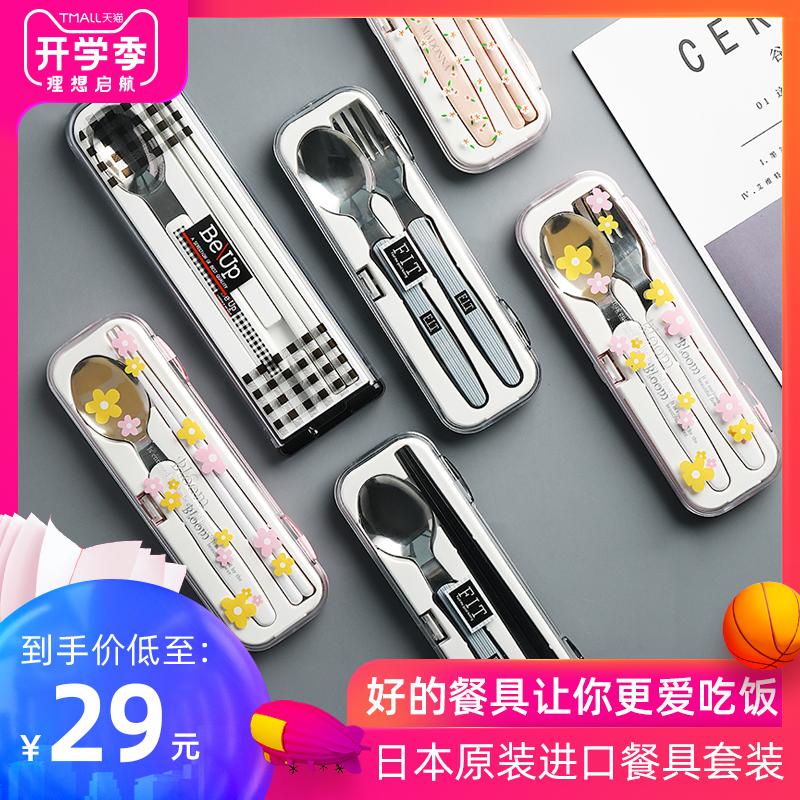 日本进口筷子勺子套装学生儿童可爱便携式餐具收纳盒叉勺筷三件套图片