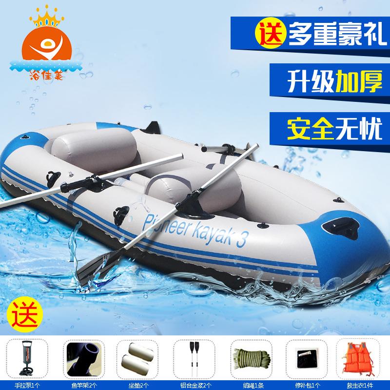 橡皮艇加厚耐磨 钓鱼船2人3人4人充气船皮划艇气垫船冲锋舟橡皮船