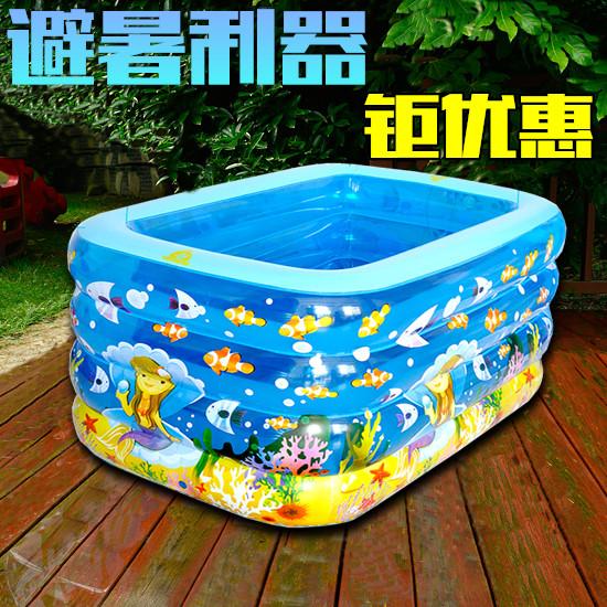 充氣嬰兒遊泳池方形加厚兒童寶寶遊泳池小孩子寶寶洗澡桶海洋球池