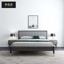 北欧风轻奢ins风实木床现代网红简约1.8米双人床1.5米单人主卧床
