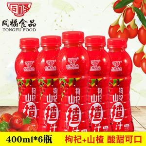 同福枸杞400ml*6瓶果汁山楂汁