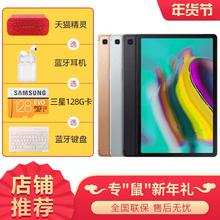 2019新款Samsung/三星 GALAXY Tab S5e T720 T725C平板电脑安卓10.5寸智能通话二合一 Amoled超高清超薄
