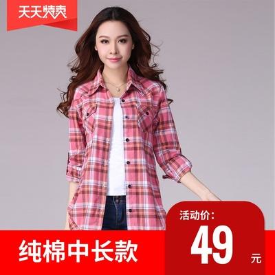 纯棉格子衬衫女长袖2020春夏季新款防晒衫修身中长款衬衣上衣外套