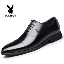 Playboy Oxford Shoes Business Leisure Suit Leather Shoes