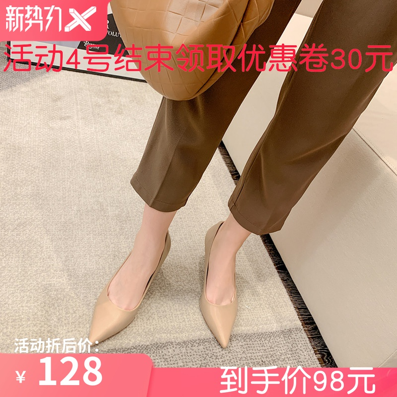Spring new 2020 versatile fashion professional nude soft leather pointed high heels womens slim heels sexy shallow mouth single shoes