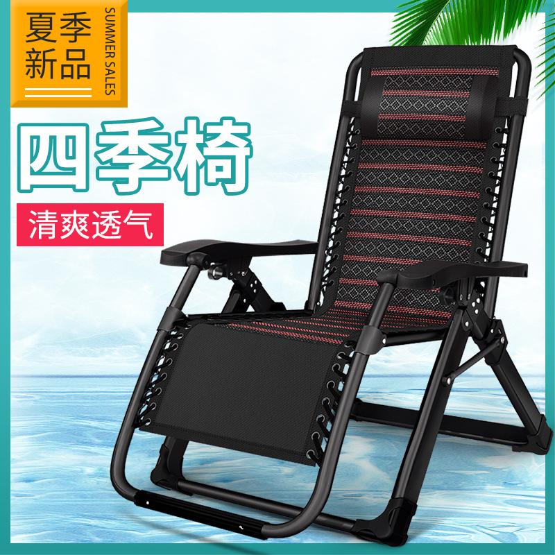 藤椅折叠午休家用休闲阳台午睡椅子
