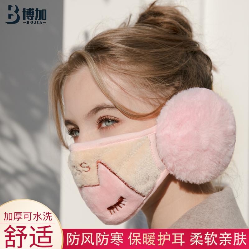 男女潮款个性韩版口罩秋冬季防寒保暖透气冬天带护耳面罩的二合一