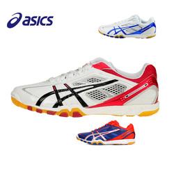 asics /亚瑟士专业比赛乒乓球鞋