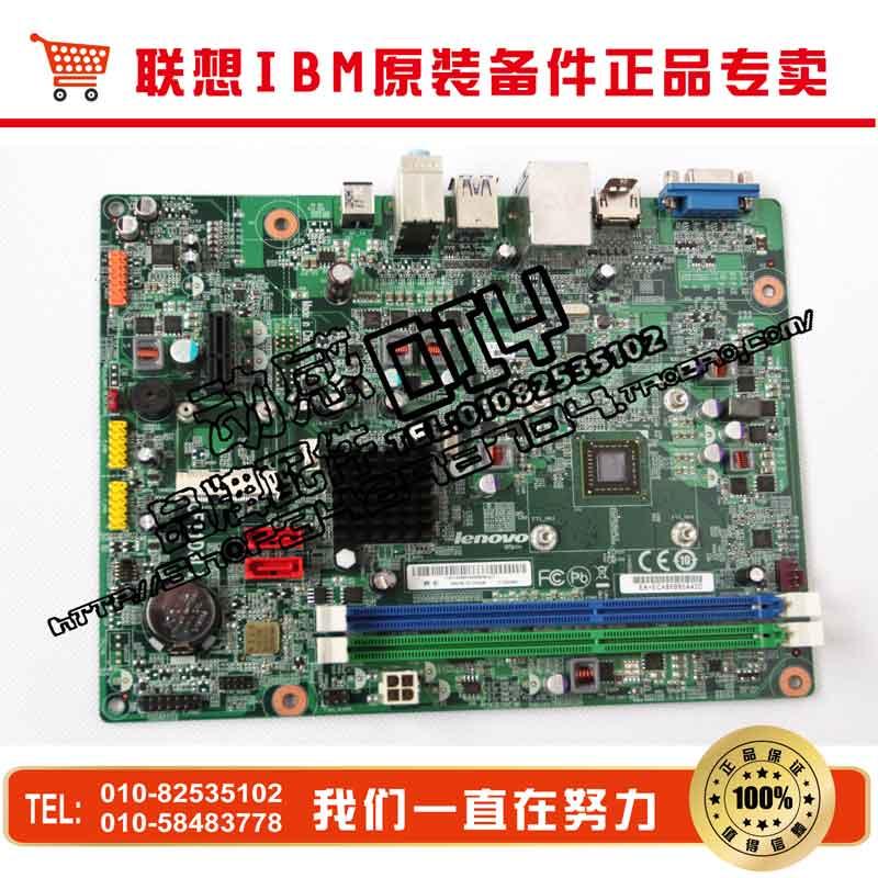 联想主板AMDE450E350带 HDMI USB3.0 HD6310D 无线网卡 PCI-E