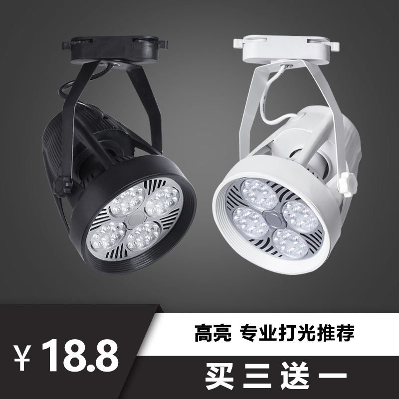 Встраиваемые точечные светильники / Прожектора Артикул 566888075558