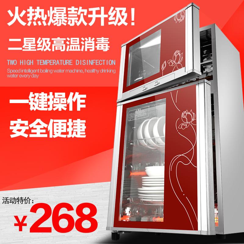 好太太消毒柜立式消柜式迷你餐具碗柜家用高温臭氧双门小型消毒柜