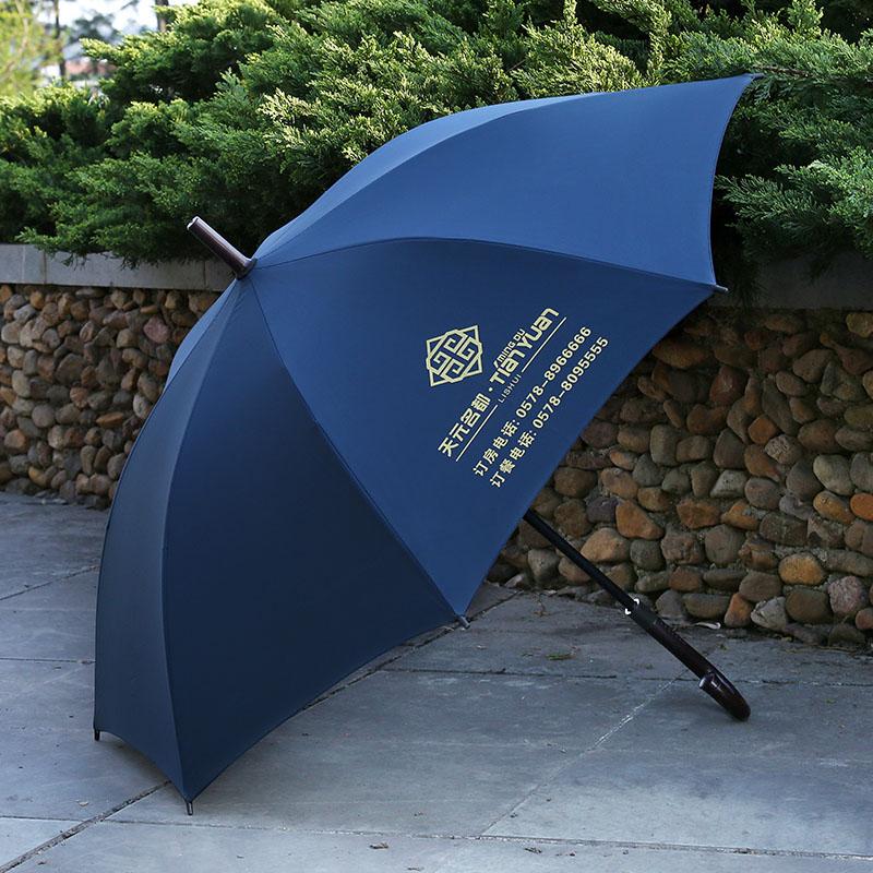 雨伞广告伞定做印字印logo长杆伞银胶布碰击布长柄伞厂家定做热销328件有赠品