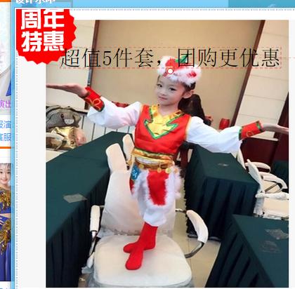2019新款表演服儿童演出服民族蒙族女童筷子舞蹈服蒙古舞服装裙装
